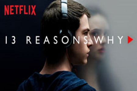 Have you watched all the seasons of 13 reasons why?