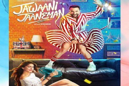 Have you seen Jawaani Jaaneman Trailer ?