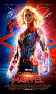 News of Captain Marvel sequel up in the air