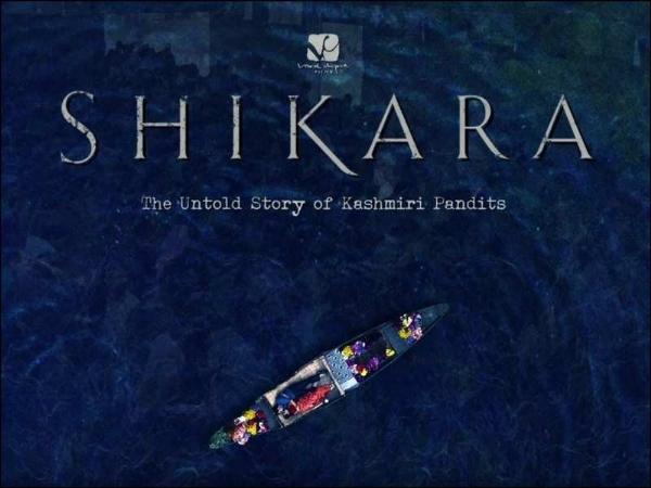 Shikara_1H x