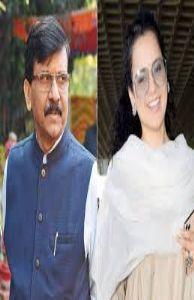 बॉम्बे हायकोर्ट ने महाराष्ट्र सरकार और बीएमसी को सुनाई खरी खोटी.. कंगना के साथ जो हुआ वह दुर्भावनापूर्ण..!