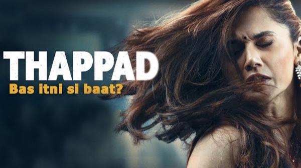 Thappad_1H x