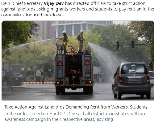Delhi_1H x W: