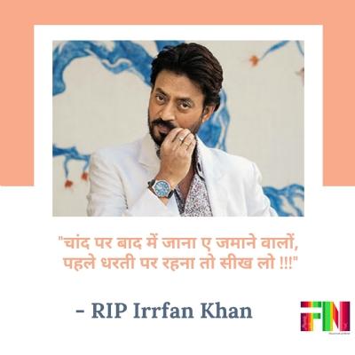 Irrfan_1H x W