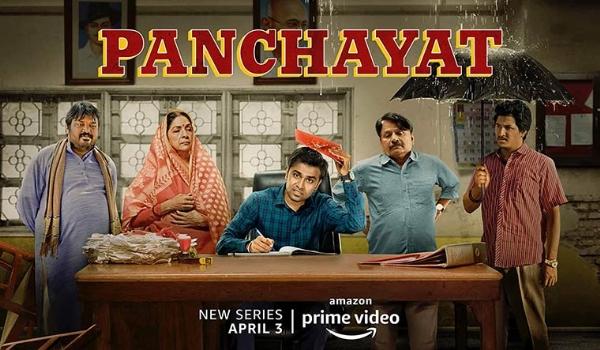 panchayat_1H