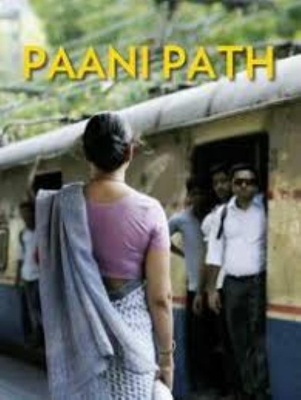paani path_1H