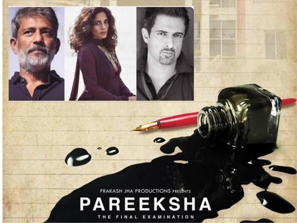 Pariksha_1H x