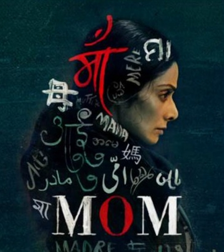 Mom movie poster_1 &