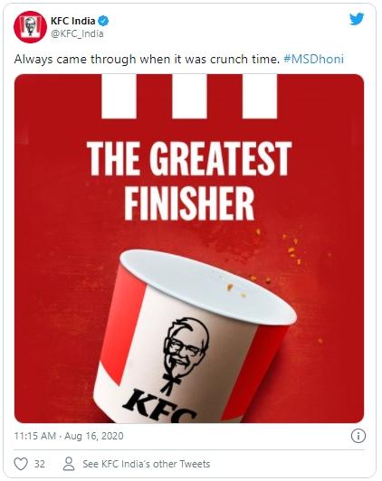 Dhoni retires KFC_1