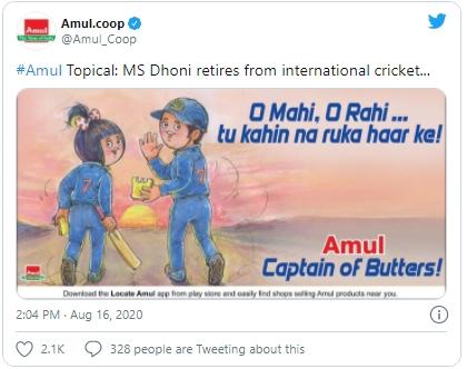 Amul tweets Dhoni_1
