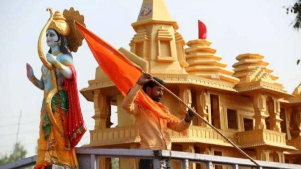 Ram janm bhumi_1&nb
