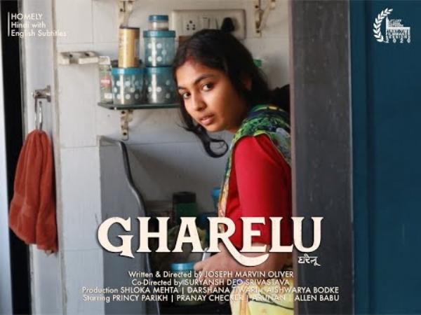 gharelu_1H x