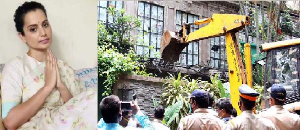 kangna office demolished_