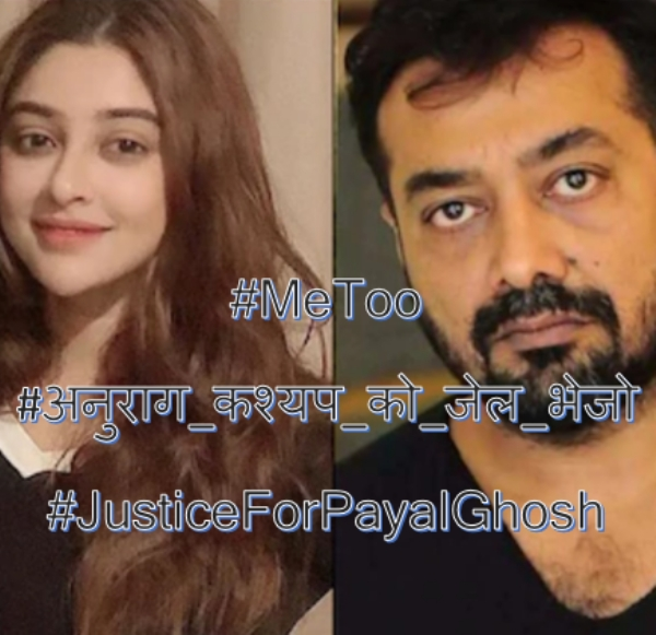 Justice for Payal Ghosh_1