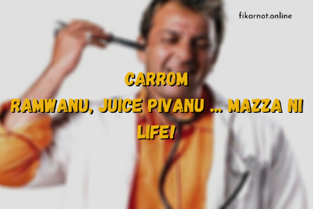 Dialouges from Munna Bhai M.B.B.S to Get You Through Some Tough College Days