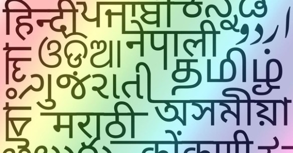 learn in your own languag