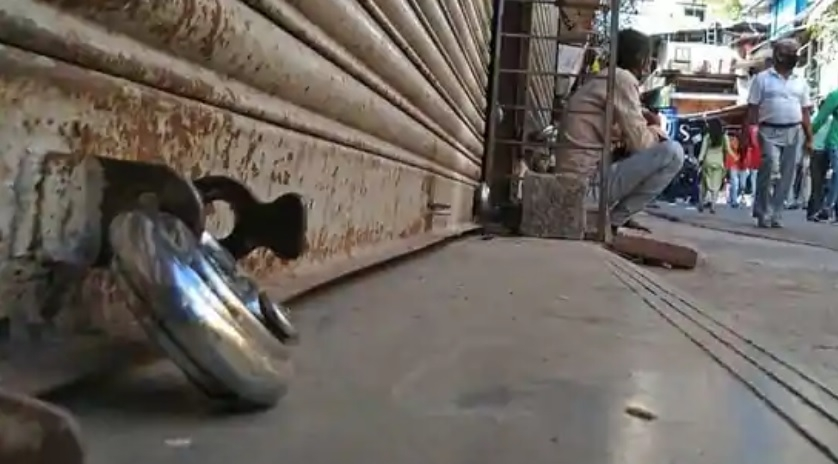 bharat band _1