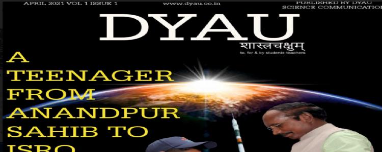 DYAU सायन्स कम्युनिकेशन : मासिक विज्ञान पत्रिका, विद्यार्थियों की 'विज्ञान मित्र'