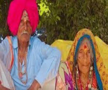 105-year-old man & 95-year-old woman beat Covid in Maharashtra Village
