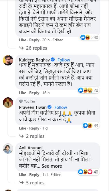 Amitabh bachhan _1&