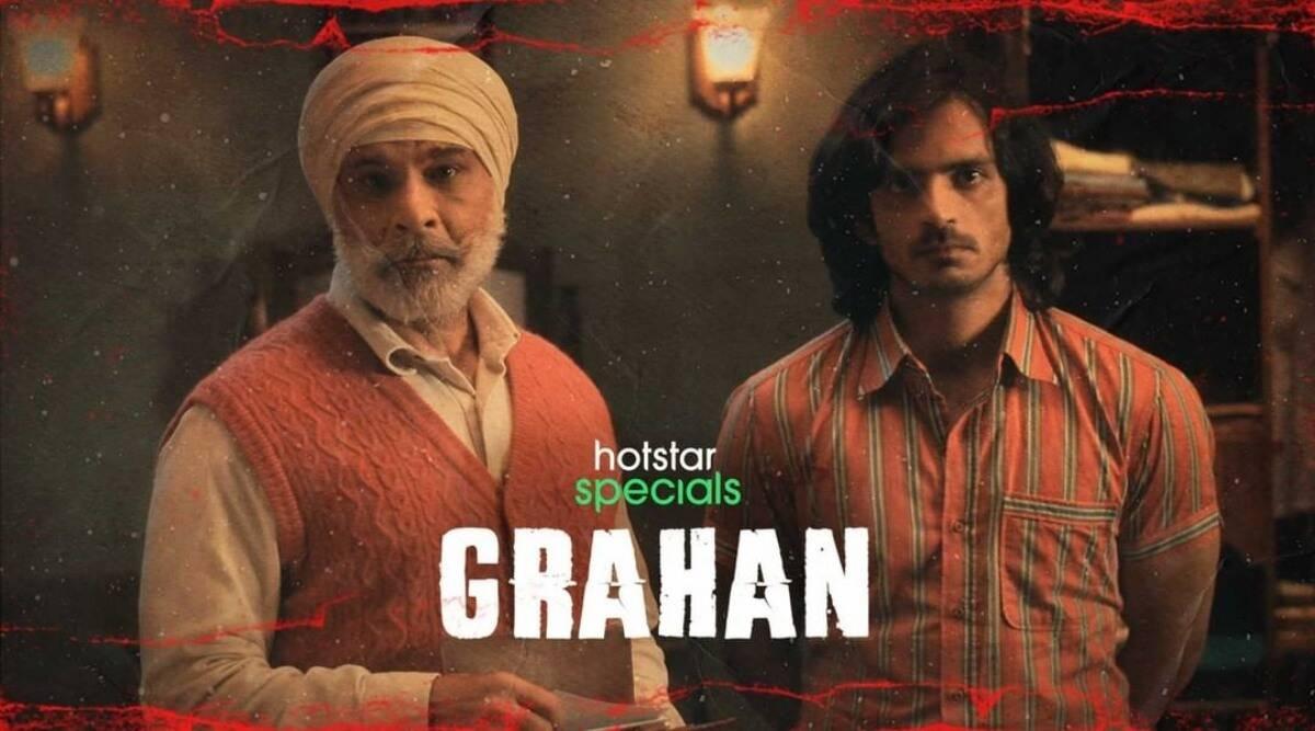 Grahan_1H x W