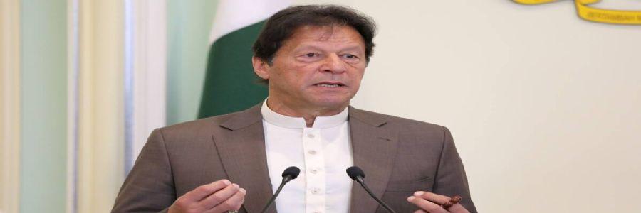 Pakistan paid